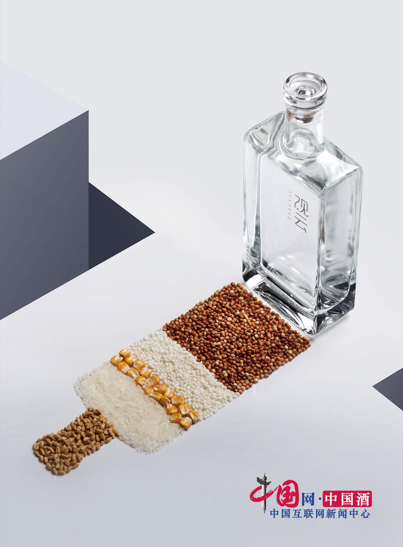 陈振宇: 解读中国白酒的现在和未来